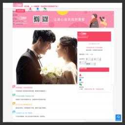 一线姻缘-征婚11yinyuan.com、相亲、交友网站,真实、安全、成功率高! 截图