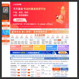 1234567.com.cn的网站截图