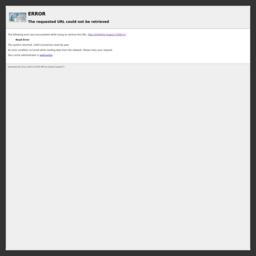 宁夏瑞兴包装印刷有限公司