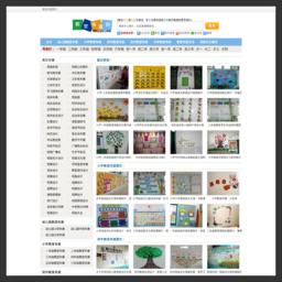 教室布置网-教室布置图片_班级布置图片