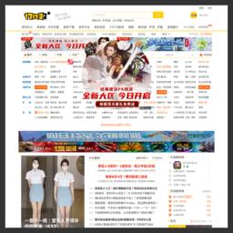 17173游戏网站截图