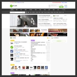 17jita.com的网站截图