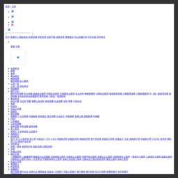 19课堂_中公教育旗下网络在线教育平台
