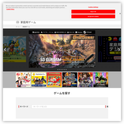 http://2015.famista.jp/special/theme.php