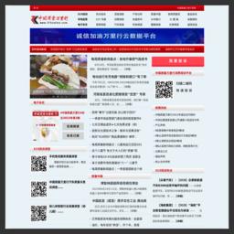 中国质量万里行官网
