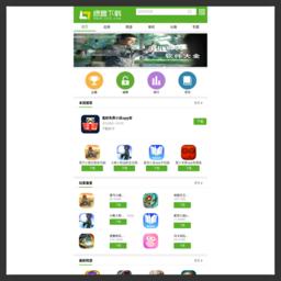 42xz.com的网站截图