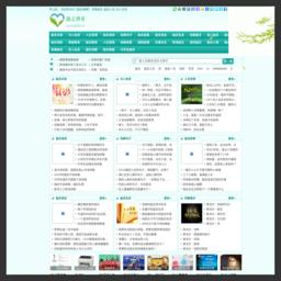 励志网网站缩略图