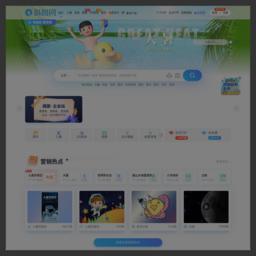 摄图网-正版高清图片免费下载_商用设计素材图库