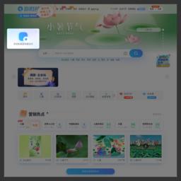 摄图网,699pic.com,摄影,ooopic.com,高清图片,baiwanzhan.com,图库,背景图片,设计素材,风景图片,ppt模板,海报,插画,图片大全,免费图片素材下载,正版高清图片免截图
