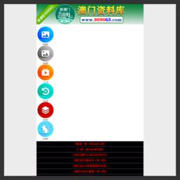 808gs.com的网站截图