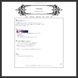 紫天狐の舞