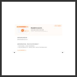 微信小程序商店-第九程序