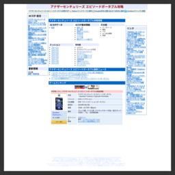 【ACEP】アナザーセンチュリーズ エピソードポータブル攻略[GAME-CMR.com]