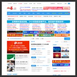 admin5.com的网站截图
