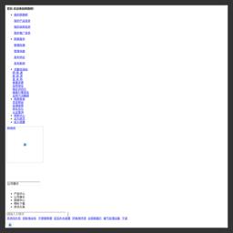 安徽喷码机厂家_激光打标机_芜湖打码机厂家-芜湖诺捷喷码科技有限公司
