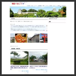 明石どっとコム 兵庫県明石市の検索エンジン