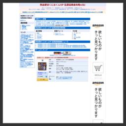 熱血硬派くにおくんSP 乱闘協奏曲 攻略wiki[GAME-CMR.com]
