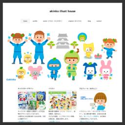 イラスト Cg ほのぼの 8 クリエイター コレクション 検索エンジン ランキングサイト