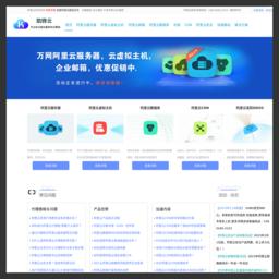 alibjyun.com的网站截图