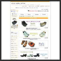 herb靴 通販 ウェッジソール、キャタピラソールを使用したherb(ハーブ)靴、put's(プッツ)、fizzreen(フィズリーン)、サンダル、ブーツのセレクトショップ。履き心地のいいカジュアルシューズの専門店 アリスクック