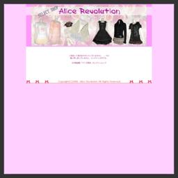 カジュアルゴスロリ洋服通販アリス革命