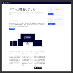アマズ技建ウェブサイト
