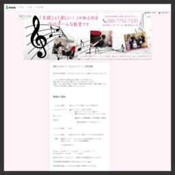 神戸市北区ひろみピアノ&エレクトーン教室ブログ