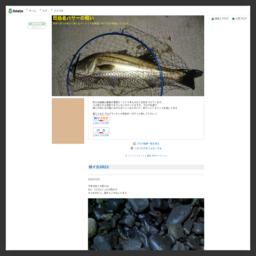 関東バス釣り日記 既婚者バサーの戦い