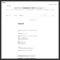 激裏情報.COM