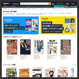 【50%OFF以上】趣味・実用書 フェア