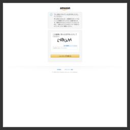 講談社の書籍・雑誌 1万点 最大50%ポイント還元セール(6/8まで)