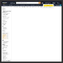 Amazon.co.jp: Adobe Creative Cloud お買い得セール: PCソフト