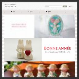 天使グッズ・天使雑貨・天使人形・おむつ天使、杉山洋子の世界に一つしか無い、オリジナル天使人形の展示・販売サイトです。
