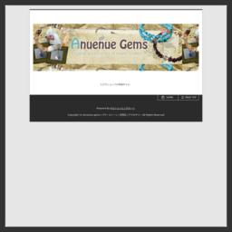 パワーストーン 天然石 アクセサリーのお店~Anuenue gems~アヌエヌエ ジェムズ