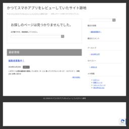 14年9月の収益報告 収入8 3万円 平均10 4万円 ブログ月間7万pv こおろぎさんち