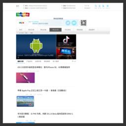 TechWeb移动应用频道app.techweb.com.cn