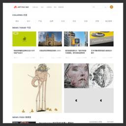 中国艺术设计联盟