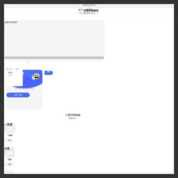 百度应用as.baidu.com