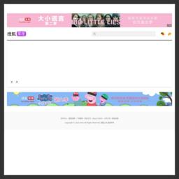搜狐星座-搜狐