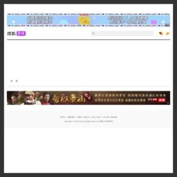 星座频道-搜狐