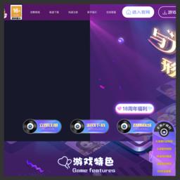 网站 劲舞团(au.9you.com) 的缩略图