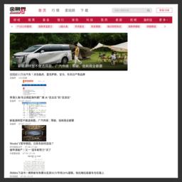 金融界优车客汽车频道首页