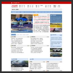 上海热线汽车频道