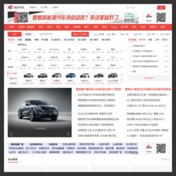 auto.sina.com.cn的网站截图