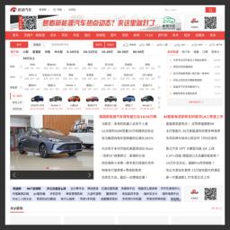 """""""新浪汽车""""网站截图"""