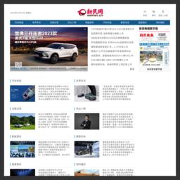 新民网汽车频道