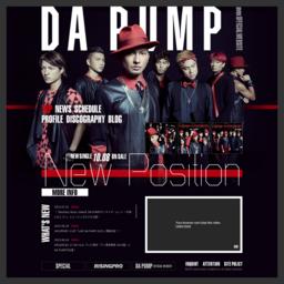 DA PUMP Official Website