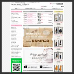 婦人服や帽子のパターン(型紙販売)、リーズナブルから本格仕様まで商品数150数以上。