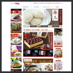 人気スイーツ お取り寄せ 和三盆クッキー お歳暮に ふわとろ大福 徳島・四季乃菓子 あわや。なると金時、阿波和三盆糖、木頭柚子、ももいちごなど徳島の素材を使ったお菓子をお届けします。