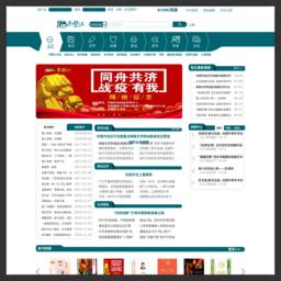 半壁江中文网_